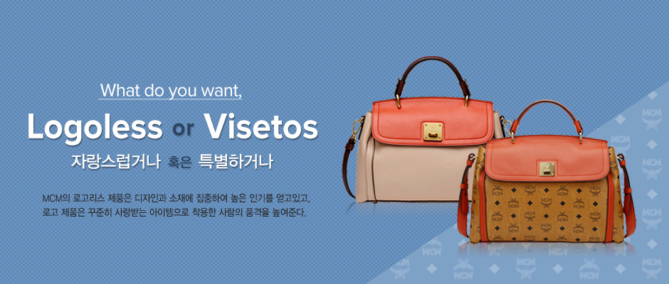Hot Issue Logoless or Steady seller Visetos