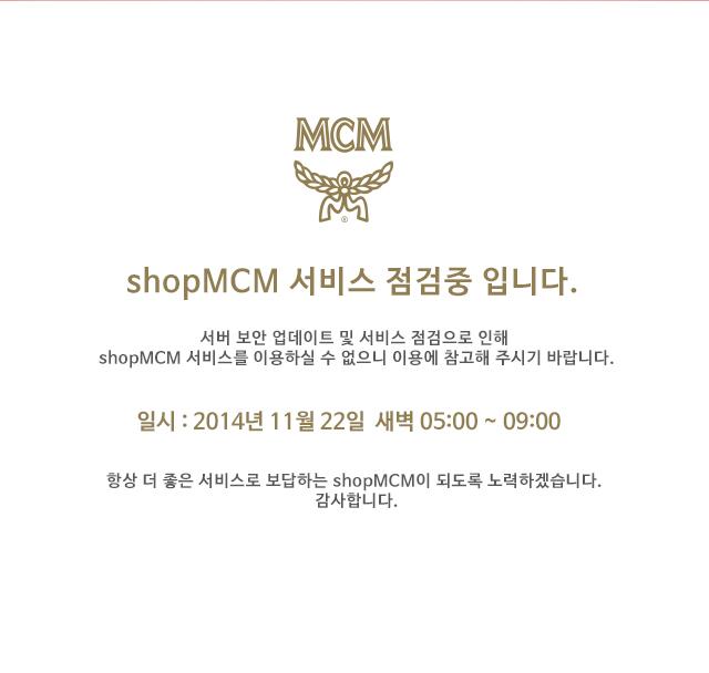 shopMCM 서비스 점검중 입니다.